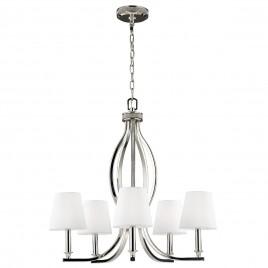 Piękna lampa wisząca - FE-PAVE5 - FEISS